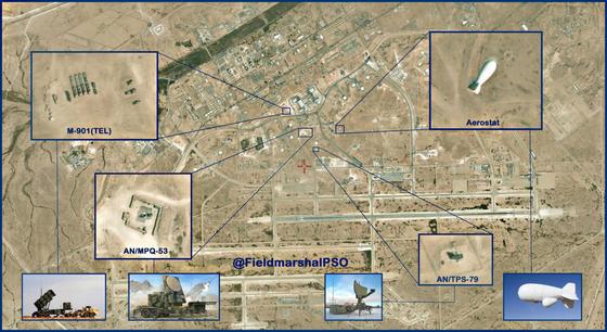 알 아사드 기지 내 MIM-104 패트리엇 요격 체계가 배치된 위성사진. [사진=필드마샬PSO 트위터 캡처]