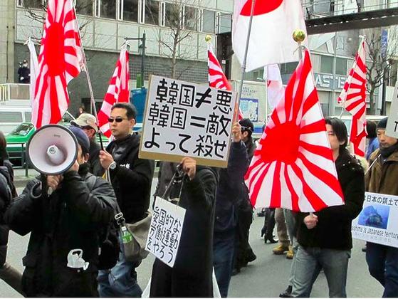 일본 도쿄 도심을 행진하고 있는 혐한 시위대. [중앙포토]