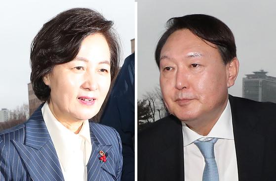 추미애 법무부 장관과 윤석열 검찰총장.[연합뉴스]
