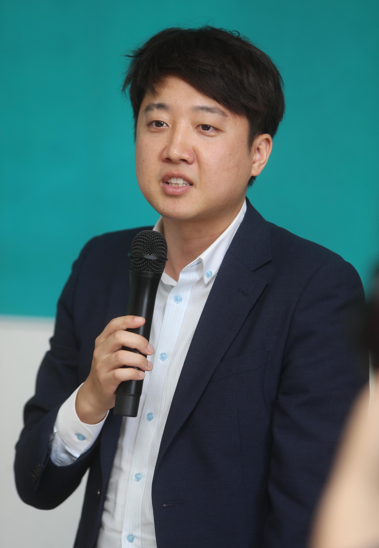 이준석 새로운보수당 젊은정당비전위원장. [연합뉴스]