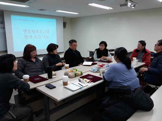 경희사이버대학교 입학·학생처 2019학년도 2학기 '멘토링 프로그램' 종결식