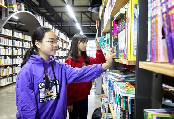 소중 기자단은 서울책보고에서 '독자들과 함께 읽고 싶은 책'을 골라봤다. 어린이 베스트셀러도 있고, 지금은 절판되어 서점에서 구할 수 없는 책도 있었다.