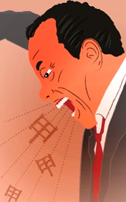 대리점 강매, 땅콩 회황 등 각종 유형의 '갑질' 사건이 사회 곳곳에서 일어나고 있다. [연합뉴스]