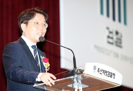 고기영 신임 서울동부지검장. [연합뉴스]