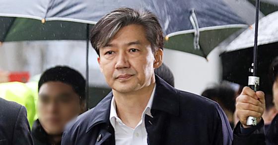 조국 전 법무부 장관 [뉴스1]