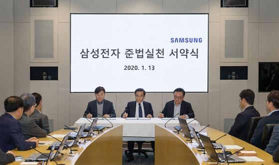 삼성전자 모든 임원, 법과 원칙 준수 … '준법실천 서약식' 개최