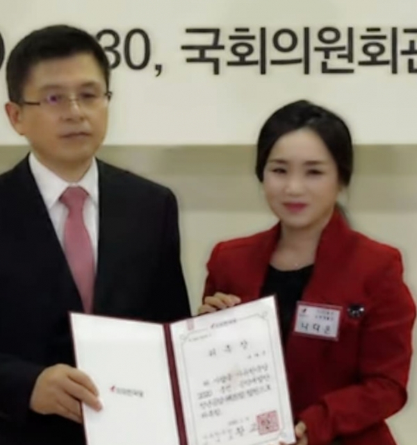 지난 9일 자유한국당 희망공약개발단에 영입된 나다은씨가 황교안 대표로부터 위촉장을 받는 모습. 한국당은 12일 나씨를 해촉한다고 밝혔다. [나다은씨 인스타그램 캡쳐]