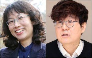 정끝별 교수, 주철환 PD.