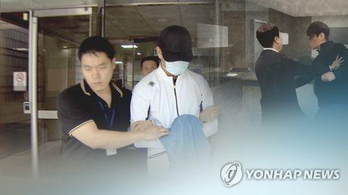 송선미 남편 살해범. [사진 연합뉴스TV]