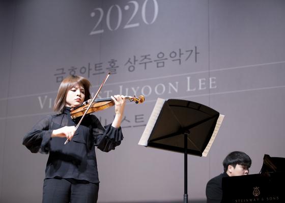 베를린 슈타츠카펠레의 악장인 바이올리니스트 이지윤. [사진 금호아시아나문화재단]