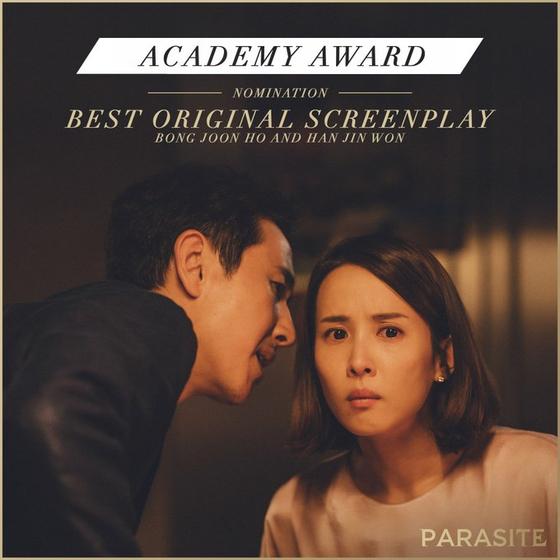 영화 '기생충(PARASITE·봉준호 감독)'이 한국 영화 역사상 최초 미국 아카데미시상식 6개 부문 최종 후보에 노미네이트 됐다. 각본상(BEST ORIGINAL SCREENPLAY) / 사진=NEON 공식 SNS
