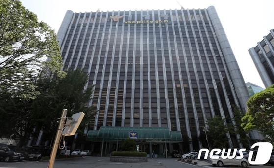 서울 서대문구 경찰청사. [뉴스1]