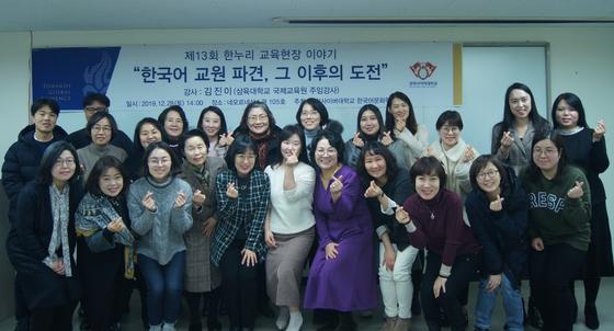 경희사이버대학교 한국어문화학과는 매월 '한누리 교육현장 이야기'를 진행해 다양한 정보를 공유하는 소통의 자리를 마련한다.