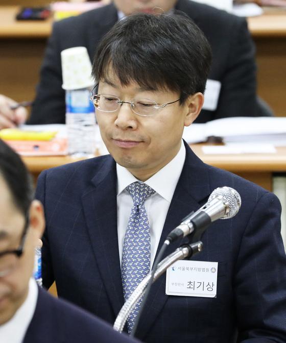2018년 4월 9일 사법연수원에서 열린 전국법관대표회의에서 참석 중이던 최기상 부장판사의 모습. [중앙포토]