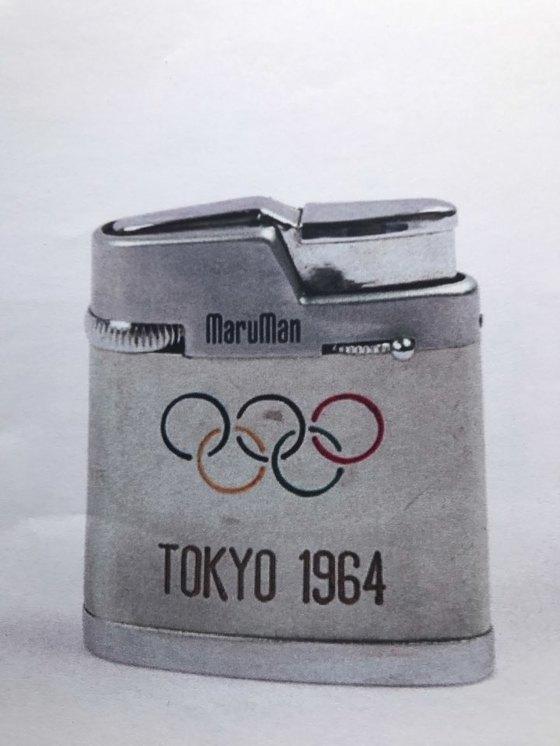 도쿄 올림픽을 기념하는 지포 라이터. [중앙포토]