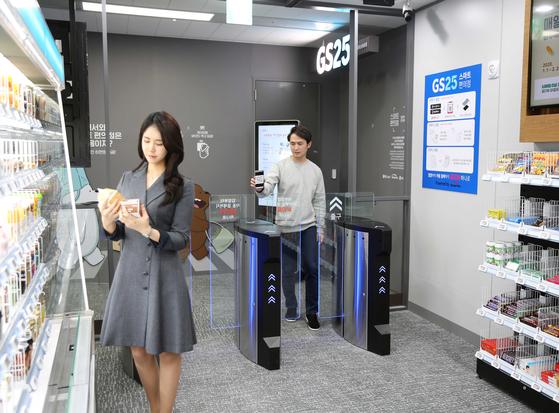 GS25 을지스마트점에서 소비자들이 쇼핑을 하고 있다. [사진 GS리테일]