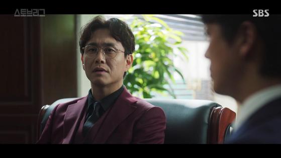 드라마 스토브리그에 등장하는 권경민 상무. [사진 SBS]