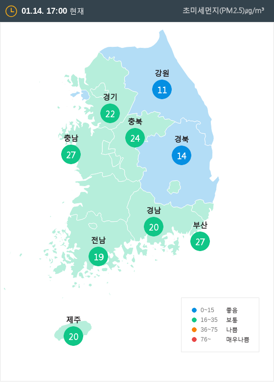[1월 14일 PM2.5]  오후 5시 전국 초미세먼지 현황