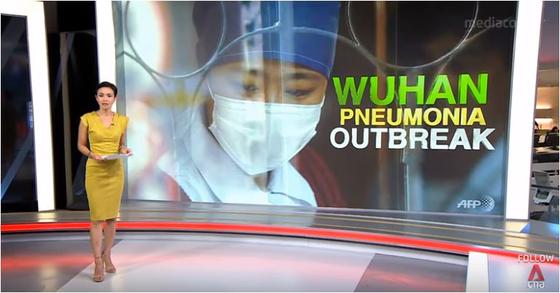 중국 후베이성 우한(武漢)에서 발생한 신종 코로나바이러스가 사람 사이에서 전파될 가능성이 있는 것으로 알려졌다.[CNA 유튜브 캡처]