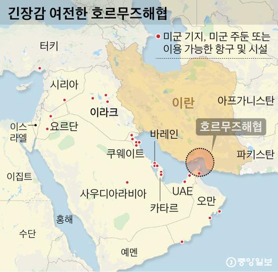 한국이 파병을 검토 중인 호르무즈해협. 그래픽=신재민 기자