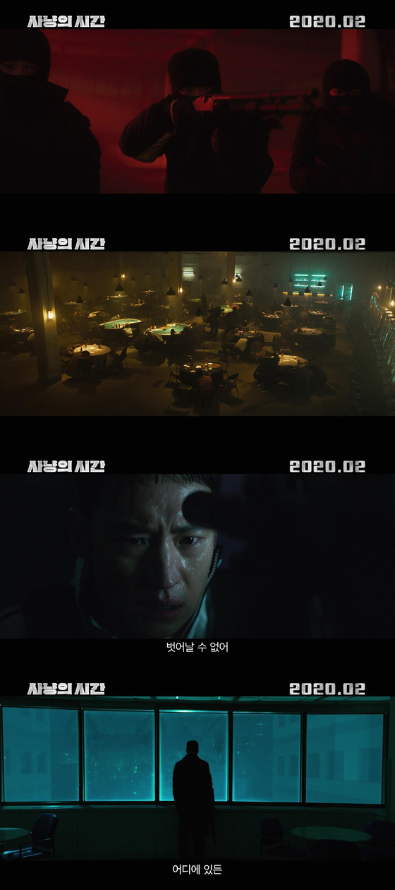 영화 '사냥의 시간' 티저 예고편 캡처 / 사진=리틀빅픽처스