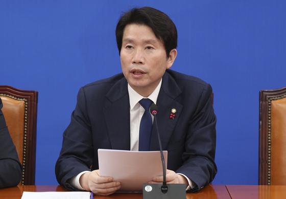 이인영 더불어민주당 원내대표. 임현동 기자