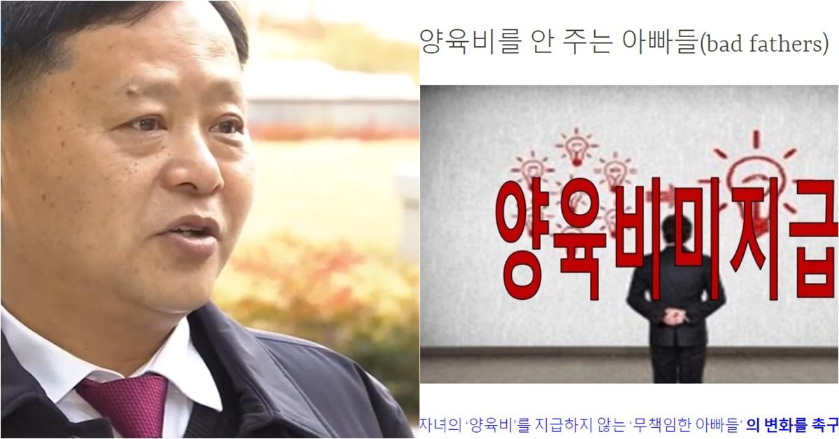 '배드파더스' 관계자 구본창(왼쪽)씨. [JTBC, 배드파더스 사이트 캡처]