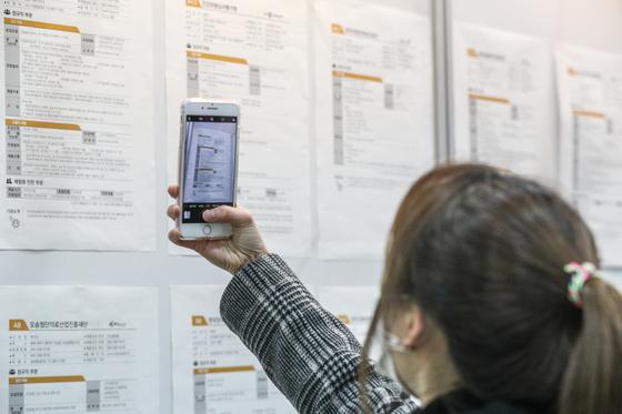 지난 8일 서울 서초구 aT센터에서 열린 2020 공공기관 채용박람회에서 구직자들이 채용게시판을 살펴보고 있다. [뉴스1]