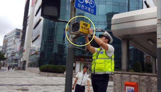 서울시와 서울지방경찰청은 16일 지난해 교통사고 사망자 수를 246명으로 잠정 집계했다. [중앙포토]