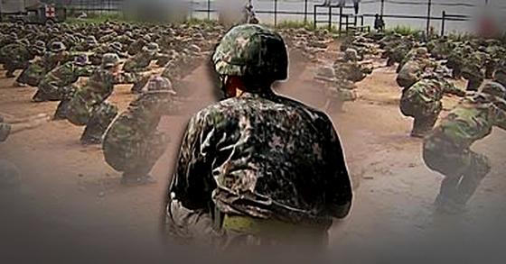 휴가 중 성전환 수술을 받고 복귀한 육군 부사관이 만기 전역 의사를 밝혀 육군이 전역 여부를 심사할 계획이라고 16일 밝혔다. [연합뉴스]