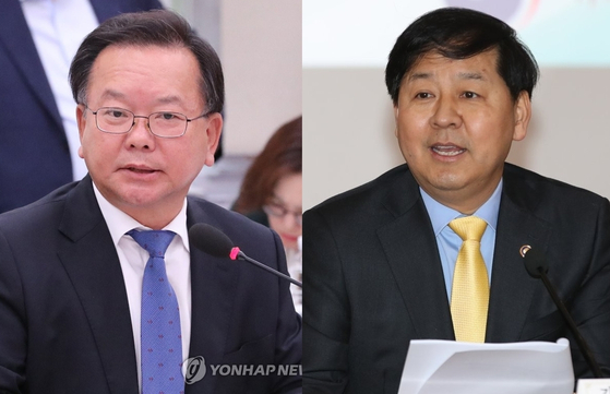 김부겸 민주당 의원(왼쪽)과 구윤철 기재부 2차관. [연합뉴스]