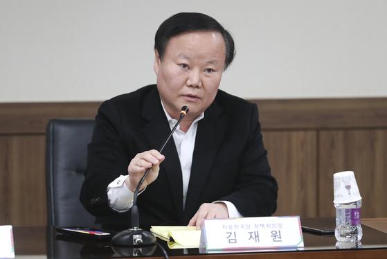 김재원 자유한국당 정책위의장. [뉴시스]