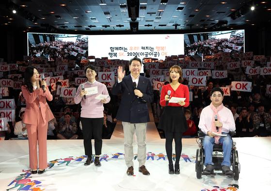 최태원 SK 회장이 15일 서울 광장동 워커힐호텔에서 열린 2020 신입사원과의 대화에서 행복 추구를 다짐하고 있다. [사진 SK]