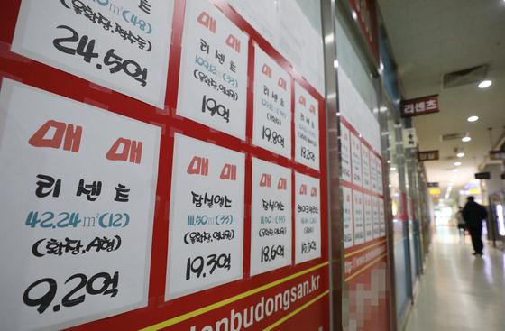 서울 송파구 한 공인중개업소에 9억원 이상의 매물을 알리는 안내문이 붙여있다. [뉴스1]