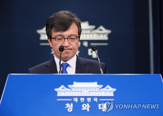 고가 건물 매입 논란에 휩싸인 김의겸 청와대 대변인이 지난해 3월 29일 오전 사퇴 의사를 밝히고 있다. [연합뉴스]
