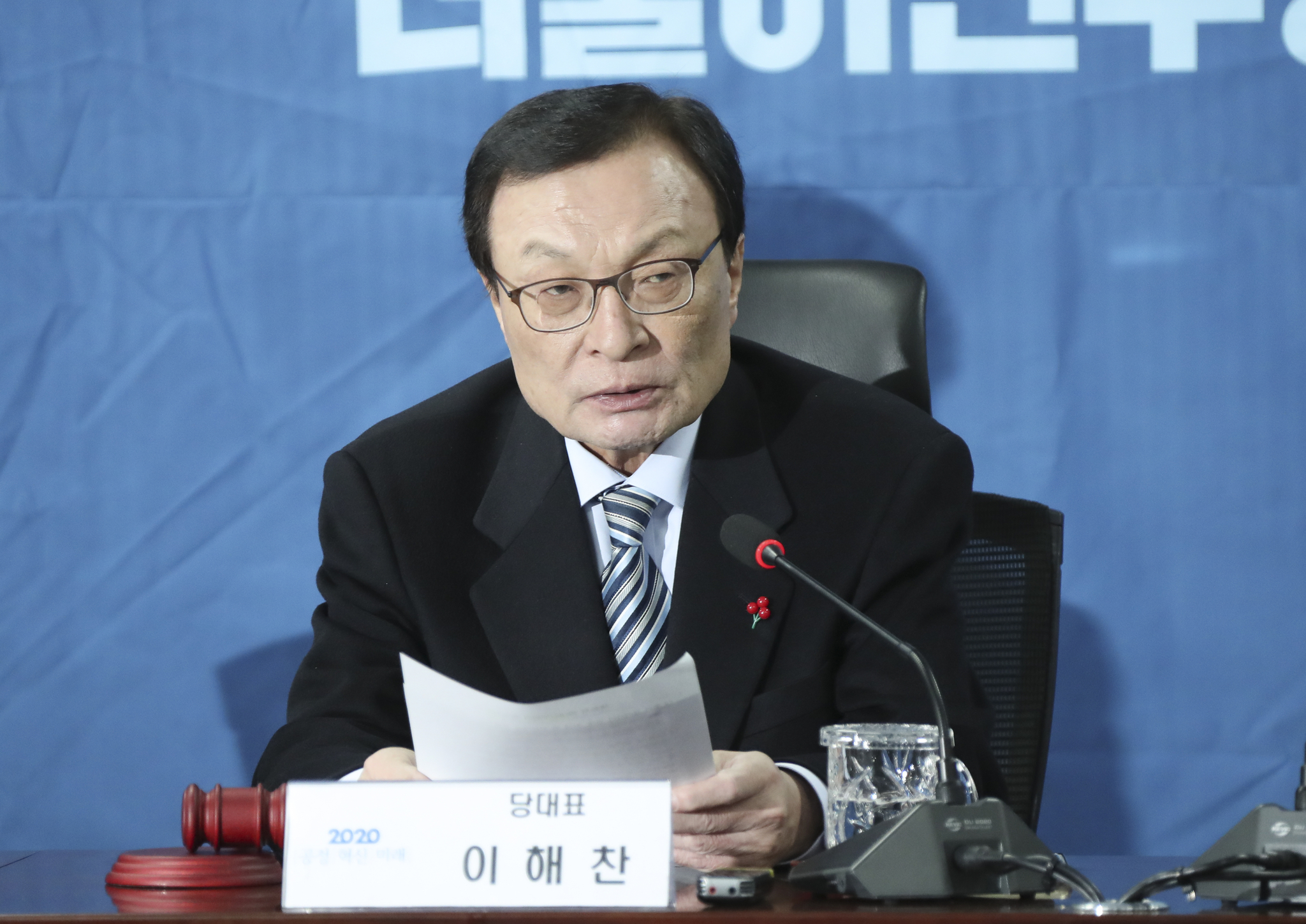 이해찬 더불어민주당 대표가 17일 국회 의원회관에서 열린 확대간부회의에서 발언하고 있다.    임현동 기자