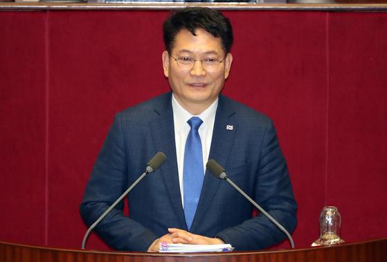 송영길 더불어민주당 의원 [뉴스1]