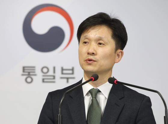통일부 이상민 대변인 [연합뉴스]