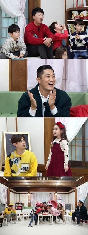 MBC '유아더월드'