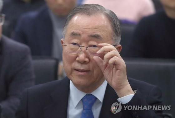 반기문 국가기후환경회의 위원장. [연합뉴스]