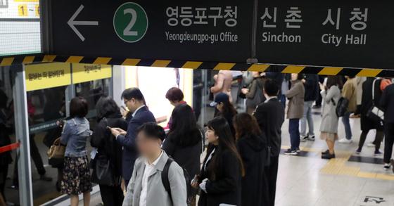 서울 지하철 승무원의 운행시간을 두고 지하철 노사 갈등이 좀처럼 해결되지 않고 있다. [뉴스1]