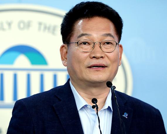 송영길 더불어민주당 의원. [뉴스1]