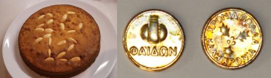 동전이 들어 있는 케이크 조각을 먹는 사람에게 새해에 돈도 많이 벌고 행운이 온다고 믿는 그리스의 새해 빵 바실로피타 (Vasilopita). [사진 Pixabay, Wikimedia commons]