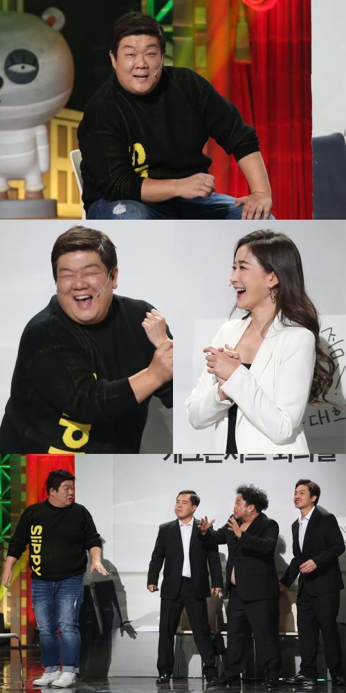 KBS 2TV '개그콘서트' 유민상·김하영