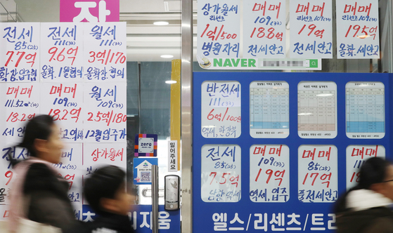 서울 아파트 전셋값 상승세가 둔화하고 있지만 입시제도 개편 외에 정부의 고가 주택 규제 후폭풍으로 전세시장 불안 우려가 크다.