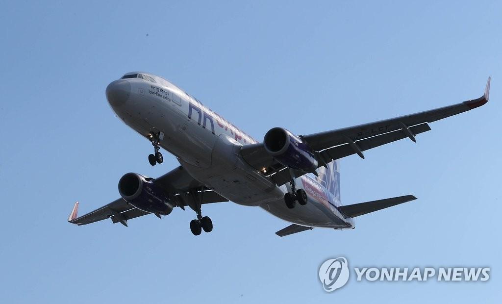 홍콩 익스프레스 항공기. [연합뉴스]