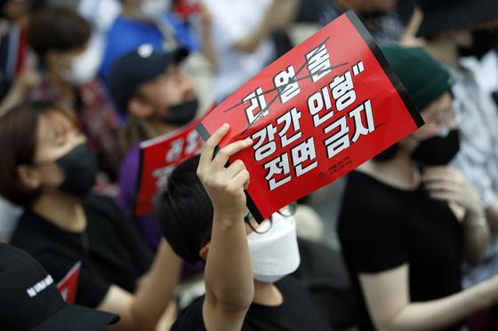 지난해 9월 서울 중구 청계광장에서 열린 리얼돌 수입 허용 판결 규탄 시위. [뉴스1]