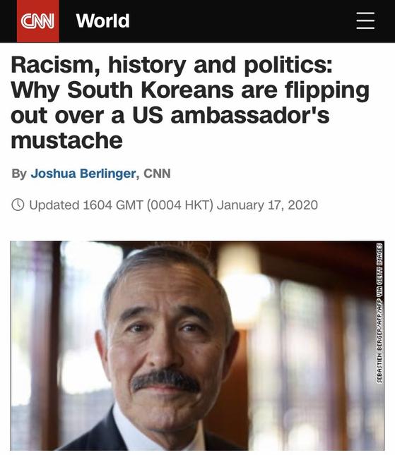 "CNN ""해리스 대사를 일본계라 비판하는 것은 인종차별"""
