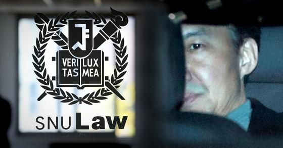 서울대학교가 검찰로부터 조국 전 법무부 장관의 뇌물수수 혐의 관련 추가 자료를 전달 받고 향후 조치를 논의 중이라고 20일 밝혔다. [뉴스1, 뉴시스]