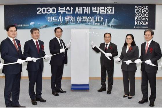 2019년 12월 16일 세종시에서 출범한 2030 부산 세계박람회 유치 기획단 현판식.[사진 부산시]